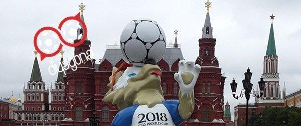 Şuana kadar Dünya Kupası için Rusya'ya ne kadar taraftar geldi?